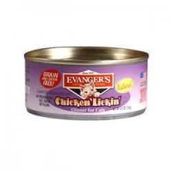 Evanger's Chicken Lickin karma dla kotów 156 g  w formie pasztetu