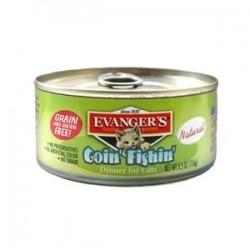 Evanger's Going Fishin karma dla kotów 156 g  w formie pasztetu